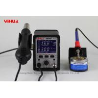 China SMD High Precision IC 2 In 1 Soldering Station / Solder Stations on sale