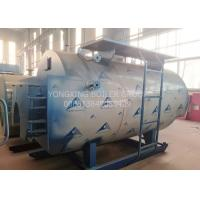 Automatic Fire Tube Gas Fired Steam Boiler For Heating High Performance Manufactures