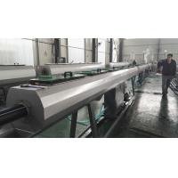 China pipe extrusion line PE-PP Water Gas Supply Pipe making machine on sale