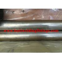 Seamless C70600 C71500 CuNi Alloy Tube / Pipe BIS / API / PED ASTM B111 Manufactures