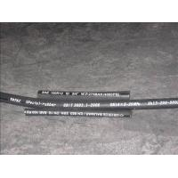 Factory supplies SAE 517 TYPE 100 R12/R13 Manufactures