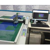 Buy cheap Mobile phone adhensive material cnc cutting table from wholesalers