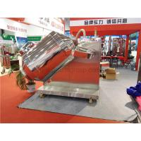 150Kg 3D Motion Powder Mixing Machine Stainless Steel With 10 L Barrel Volume Manufactures