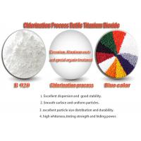 White Powder Chloride Process Titanium Dioxide Rutile R920 For Producing Paints Factory Manufactures