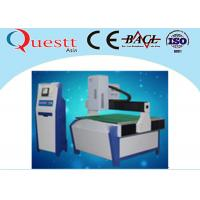 China Big Size Glass 3D Crystal Laser Engraving Machine 3W Green Laser 800x1200x150mm on sale