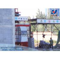 1000kg Passenger Hoist Lift Aan and Material For Real Estate Projects Buildings Manufactures