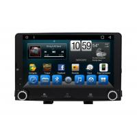 China Octa Core KIA Navigation System , 2 Din Car Dvd Player Android Gps Device Rio 2017 on sale