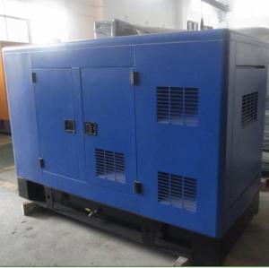 China 1103a-33tg1 engine 45kva perkins diesel generator set 40kw tanzania closed housing DSE 7320 on sale