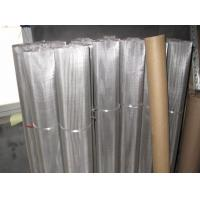 635 mesh High Quality Stainless Steel  ultra fine woven Wire Mesh Manufactures