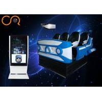 6 Seats Virtual Reality Simulator 2560*1440 Resolution With Dynamic Effects Manufactures