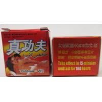 China Pure Biological Medicine Male Growth Pills Zheng Gong Fu Fruit Plant Extracts on sale