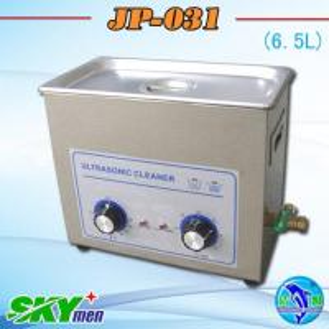 6.5L Ultra Sonic Denture Bath Cleaner  (JP-031)