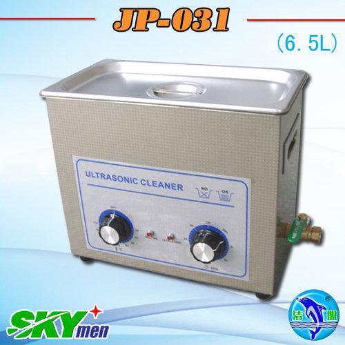 Quality 6.5L Ultra Sonic Denture Bath Cleaner  (JP-031) for sale