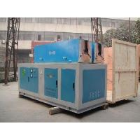 Russia Hot Double Inductive Heating Furnace for Forging (XZ-300B) Manufactures