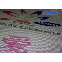 260G/SQM UV Screen Printed Mesh Fabric for Decoration / Exhibition Graphics Manufactures