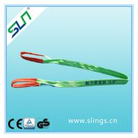 2T eye type high quality heavy Round sling from SLN Manufactures