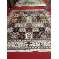 China Persian 100% pure silk hand woven carpet on sale