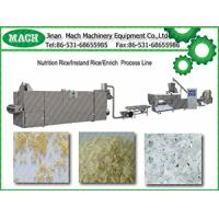 automatic extruder nutritive enriched  artificial rice machine Manufactures