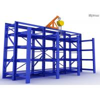 Die Steel Roll Out Injection Mold Racks Powder Coated / Galvanized Finish Surface Manufactures
