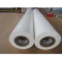 China Shatter Sealed Human Safety PE mirror backing safety adhesive film super high tack on sale