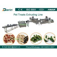 Chewing Puppy Dog Food Extruder Machine for Corn Starch , Meat Powder Manufactures