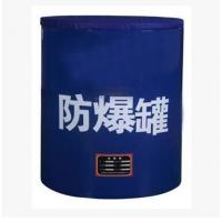 Quality Carbon Steel Bomb Can EOD Equipment Bear 1.5kg TNT / Equal For Train Station , for sale