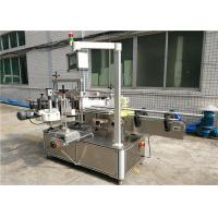Buy cheap Shampoo Flat Bottle Labeling Machine , self-adhesive labeling machine front and from wholesalers