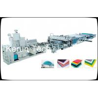 Quality PVC Faux Plastic Sheet Extruder Line Marble Interior Decoration Wall Board Panel for sale