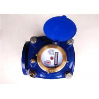 Dry-dial Industrial Water Meters Magnetic Woltmann DN50 Class B Manufactures