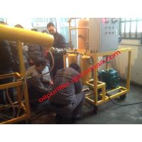 Advanced vacuum distillation technology,refining base oil ,engine oil recycling system Manufactures