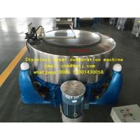 China dewatering machine Three foot centrifugal ,Stainless steel dehydration machine on sale