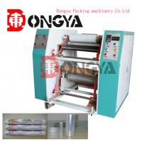 DYRW Series Slitting Rewinding Machine , Slitter And Rewinder Machine  Manufactures