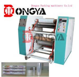 DYRW Series Slitting Rewinding Machine , Slitter And Rewinder Machine Manufactures