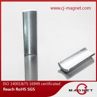 Quality Super Powerful Permanent Neodymium Segment Magnets Sintered Neodymium Magnets for sale