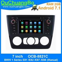 Ouchuangbo car radio android 7.1 for BMW 1 Series E81 E82 E87 E88 (Manual) with 1024*600 DVD disc gps bluetooth SWC Manufactures