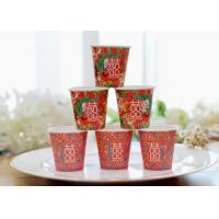 Party Recycled Single Wall Paper Cups / Custom Disposable Paper Coffee Cups Manufactures