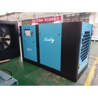Low Speed 125 Hp Screw Drive Air Compressor For Packaging Machinery Biopharmaceutical Manufactures