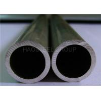 ASTM A312 TP904L Stainless Steel Welded Tube / Seamless Thin Steel Tube Manufactures