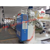 Temperature Resistance Paper Coating Machine Constant Tension Control System Manufactures