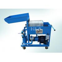 Dewatering Used Oil Plate Filter Press / Press Filtering Unit / Oil Cleaning Machine Manufactures