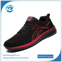 new design shoesWholesale Cheap Fashion Cotton Fabric Casual Men Sport Shoes Manufactures