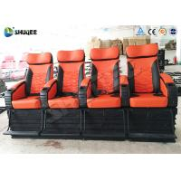 4 People 4D Movie Theater With Electric / Pneumatic / Hydraulic Power Mode Manufactures