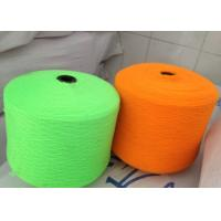 100% Polyester High Bulky Yarn 28NM /2 Similar With HB Acrylic Yarn For Weaving Manufactures
