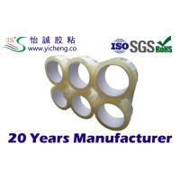 tasteless personalized clear BOPP Self Adhesive Tape of Polypropylene film Manufactures