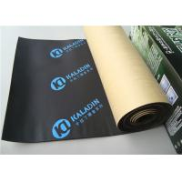 Black Foam Rubber Sound Proof Material , Sound Absorbing Material For Cars Manufactures