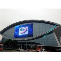 Front Rear Maintenance Outdoor HD 7500CD LED Display (P10 Advertising LED Display Screen) Manufactures