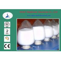 99%min Lidocaine Raw Steroid Powders CAS 137-58-6 For Local Anesthesia Manufactures