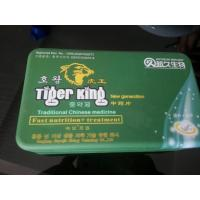 New Tiger king traditional chinese medicine Manufactures