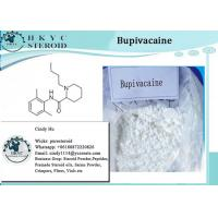 China 99% Purity Local Anesthetics Bupivacaine Marcaine CAS 2180-92-9 For Pain Killer on sale