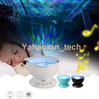new products ocean projection led lighting Portable Wireless led night light Manufactures